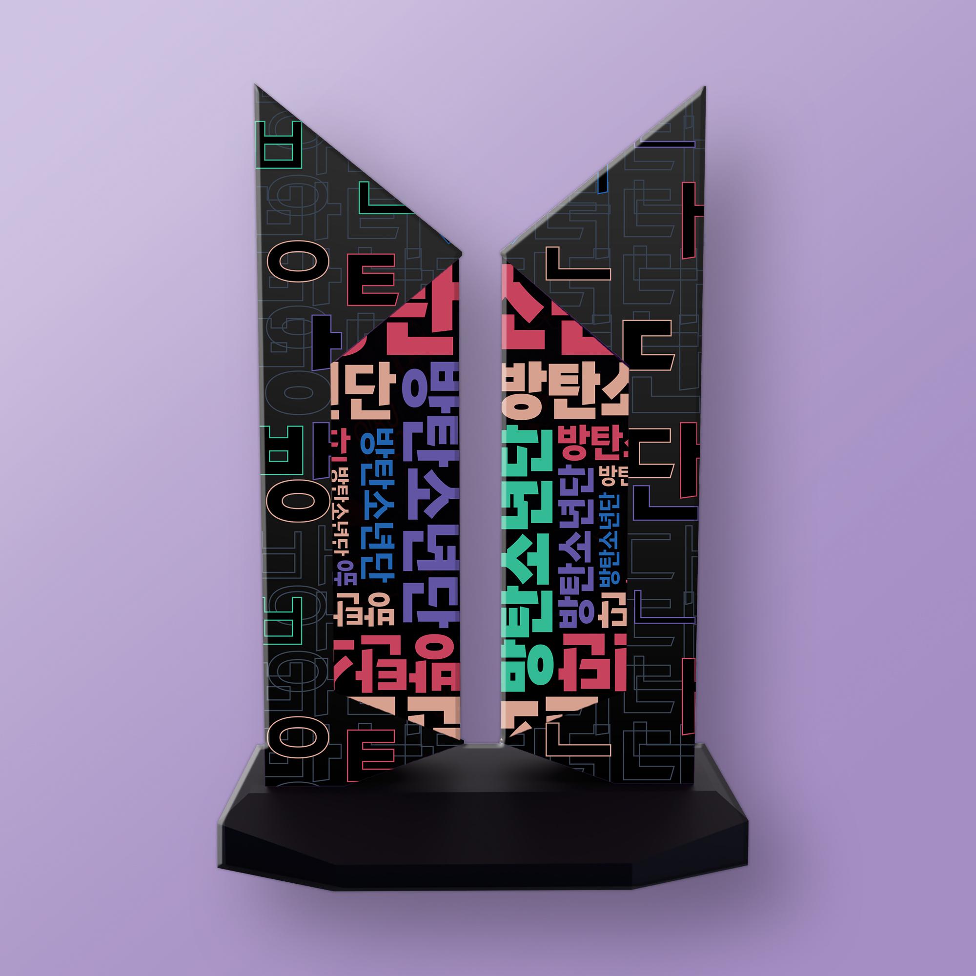 Premium BTS Logo : Hangeul Edition